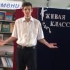 Назаренко Дмитрий.jpeg